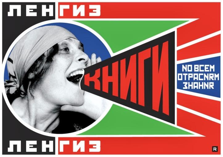 alexander_rodchenko_poster1925_by_fideles86.jpg